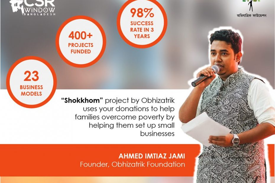 obhizatrik foundation