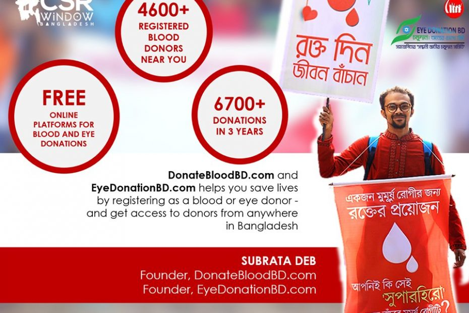 subrata deb donate blood