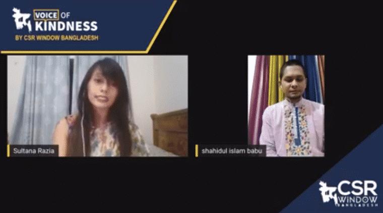 #VoiceofKindness (VoK) Ep#4 – Shahidul Islam Babu | CSR Window Bangladesh