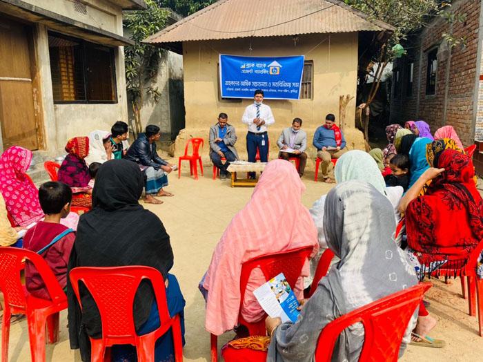 brac-bank-financial-inclusion-csr-bangladesh