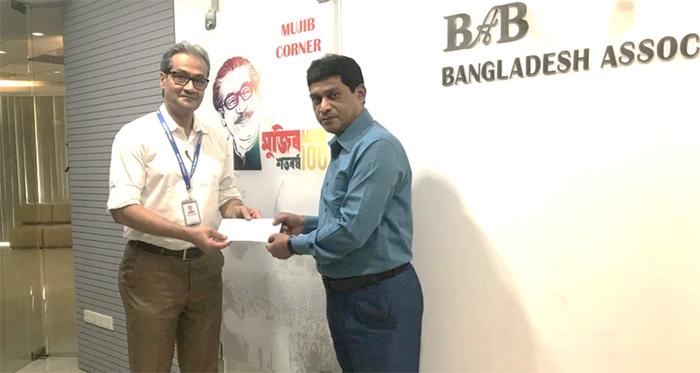 brac-bank-ashrayan-donate-csr-bangladesh