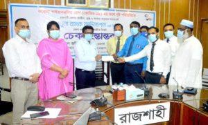 Rajshahi Jamuna Bank donates CSR funds