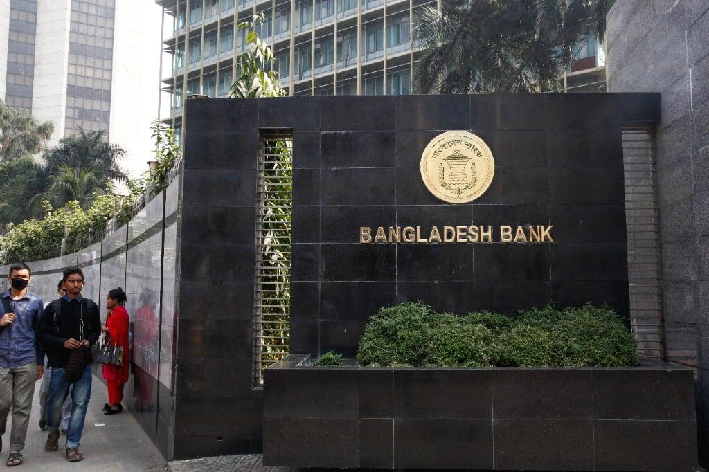 bangladesh-bank-building