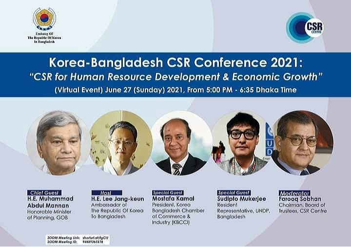 Korea abangladesh csr conference 2021