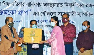 beximco-pharma-donates-sanitary-napkins