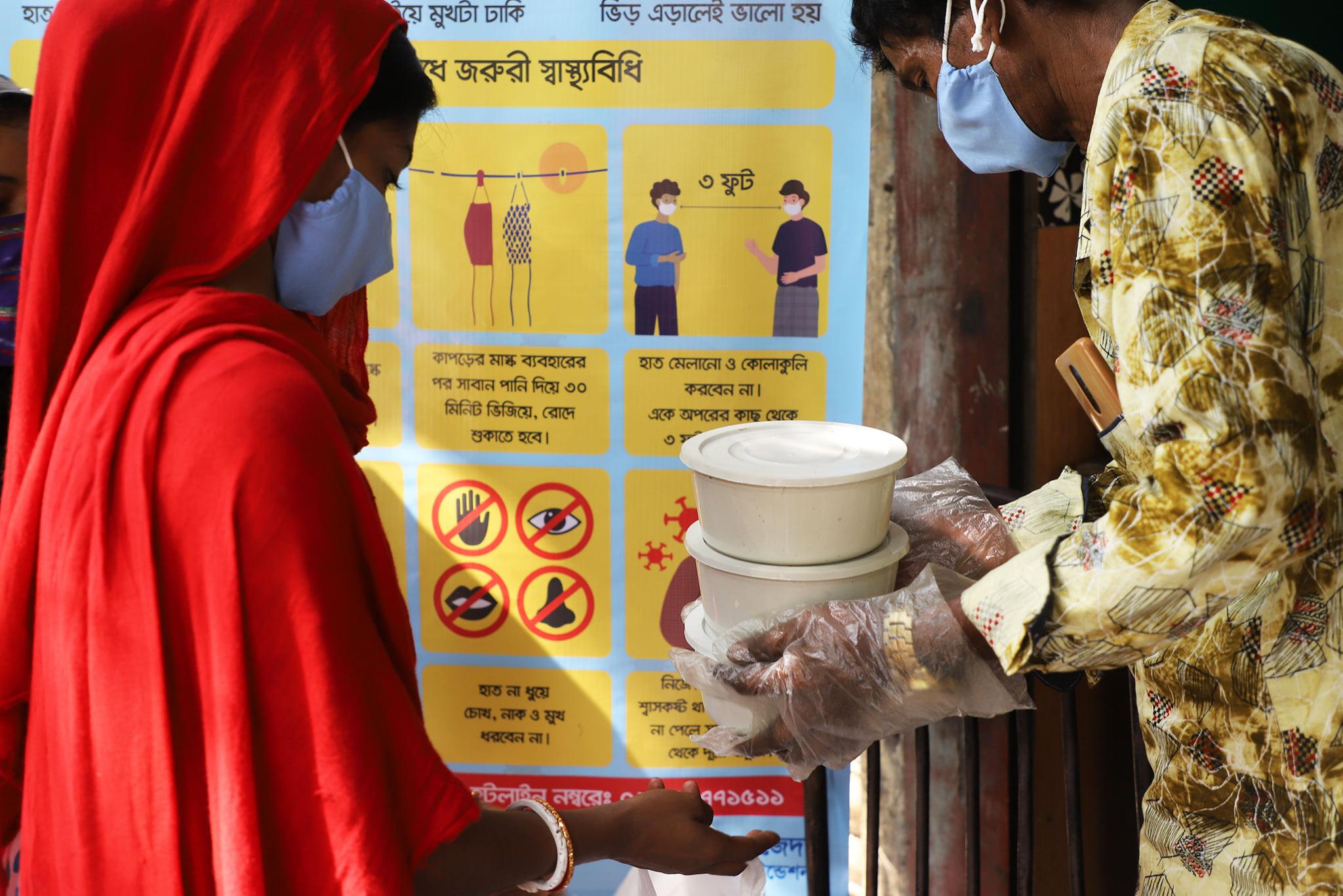 ebl-csr-donates-cooked-food-chandpur-sajida-foundation